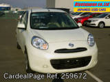 Used NISSAN MARCH Ref 259672