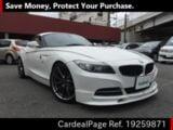 Used BMW BMW Z4 Ref 259871