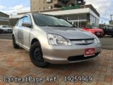 Used HONDA CIVIC Ref 259969