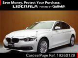 Used BMW BMW 3 SERIES Ref 260129