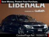 Used BMW BMW 4 SERIES Ref 260179