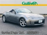 Used NISSAN FAIRLADY Z Ref 260564