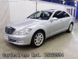 Used MERCEDES BENZ BENZ S-CLASS Ref 260594