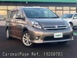 Used TOYOTA ISIS Ref 260703