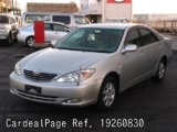 Used TOYOTA CAMRY Ref 260830