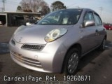 Used NISSAN MARCH Ref 260871