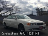 Used TOYOTA CHASER Ref 261143