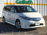 Used HONDA ELYSION Ref 261233