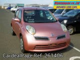 Used NISSAN MARCH Ref 261406