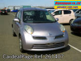 Used NISSAN MARCH Ref 261407