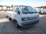 Used TOYOTA TOWNACE TRUCK Ref 261419