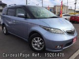 Used HONDA ELYSION Ref 261478