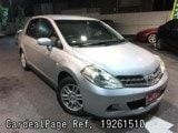 Used NISSAN TIIDA LATIO Ref 261510