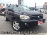Used TOYOTA KLUGER Ref 261565
