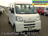 Used DAIHATSU HIJET CARGO Ref 261623