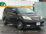 Used HONDA ELYSION Ref 261694