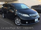 Used HONDA ELYSION Ref 261815