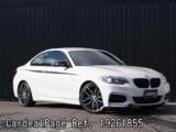 Used BMW BMW M MODEL Ref 261855