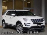 Used FORD FORD EXPLORER Ref 261868