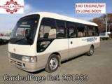 Used TOYOTA COASTER Ref 261959