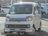 Used DAIHATSU ATRAI WAGON Ref 261993