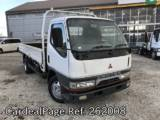 Used MITSUBISHI CANTER Ref 262008