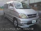 Used TOYOTA TOURING HIACE Ref 262130