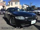 Used BMW BMW Z4 Ref 262245