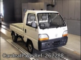 Used HONDA ACTY TRUCK Ref 262288