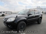 Used FORD FORD ESCAPE Ref 262316