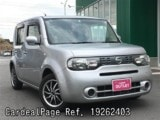 Used NISSAN CUBE Ref 262403