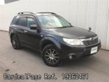 Used SUBARU FORESTER Ref 262461