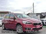Used BMW BMW 2 SERIES Ref 262548