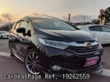 Used HONDA SHUTTLE Ref 262559