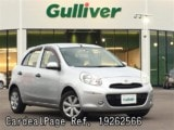 Used NISSAN MARCH Ref 262566
