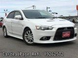Used MITSUBISHI GALANT FORTIS Ref 262572