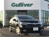 Used HONDA SHUTTLE Ref 262581