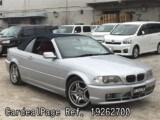 Used BMW BMW 3 SERIES Ref 262700