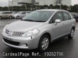 Used NISSAN TIIDA LATIO Ref 262796