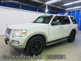 Used FORD FORD EXPLORER Ref 262801