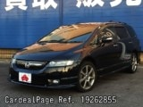 Used HONDA ODYSSEY Ref 262855