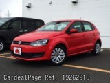 Used VOLKSWAGEN VW POLO Ref 262916