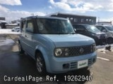 Used NISSAN CUBE Ref 262940