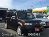 Used NISSAN CUBE Ref 262988