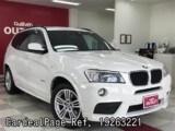 Used BMW BMW X3 Ref 263221