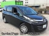 Used MAZDA BIANTE Ref 263265