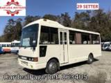 Used HINO HINO RAINBOW Ref 263405