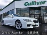 Used BMW BMW 6 SERIES Ref 263568