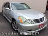 Used TOYOTA MARK 2 BLIT Ref 263577