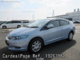 Used HONDA INSIGHT Ref 263980